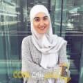 أنا لميس من الإمارات 22 سنة عازب(ة) و أبحث عن رجال ل الدردشة