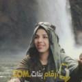 أنا سارة من الأردن 29 سنة عازب(ة) و أبحث عن رجال ل الحب