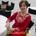 أنا دنيا من البحرين 55 سنة مطلق(ة) و أبحث عن رجال ل التعارف