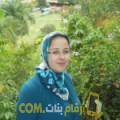 أنا لينة من الكويت 34 سنة مطلق(ة) و أبحث عن رجال ل الحب