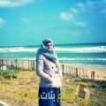 أنا باهية من عمان 32 سنة مطلق(ة) و أبحث عن رجال ل الحب