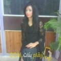 أنا غادة من الكويت 24 سنة عازب(ة) و أبحث عن رجال ل المتعة