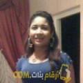 أنا لميتة من البحرين 29 سنة عازب(ة) و أبحث عن رجال ل الصداقة