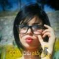 أنا إبتسام من الجزائر 19 سنة عازب(ة) و أبحث عن رجال ل الدردشة