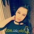 أنا مجيدة من الجزائر 20 سنة عازب(ة) و أبحث عن رجال ل الصداقة