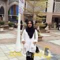 أنا فايزة من عمان 28 سنة عازب(ة) و أبحث عن رجال ل الزواج