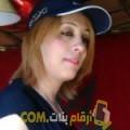 أنا صوفي من فلسطين 32 سنة مطلق(ة) و أبحث عن رجال ل الحب