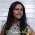 أنا سونة من ليبيا 25 سنة عازب(ة) و أبحث عن رجال ل الحب