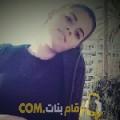 أنا سندس من الأردن 21 سنة عازب(ة) و أبحث عن رجال ل الصداقة