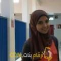 أنا إيمان من عمان 23 سنة عازب(ة) و أبحث عن رجال ل الزواج