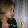 أنا حنان من اليمن 30 سنة عازب(ة) و أبحث عن رجال ل الدردشة