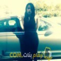 أنا ميساء من مصر 25 سنة عازب(ة) و أبحث عن رجال ل الصداقة