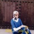 أنا لبنى من البحرين 24 سنة عازب(ة) و أبحث عن رجال ل الصداقة