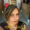 أنا نزهة من تونس 27 سنة عازب(ة) و أبحث عن رجال ل الحب