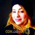 أنا سمر من عمان 24 سنة عازب(ة) و أبحث عن رجال ل التعارف
