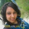 أنا ملاك من عمان 25 سنة عازب(ة) و أبحث عن رجال ل الصداقة