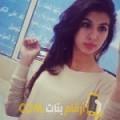 أنا أميرة من فلسطين 22 سنة عازب(ة) و أبحث عن رجال ل الحب