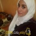 أنا ليلى من العراق 26 سنة عازب(ة) و أبحث عن رجال ل الزواج
