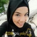أنا نسيمة من المغرب 24 سنة عازب(ة) و أبحث عن رجال ل الصداقة