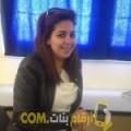 أنا سهير من عمان 23 سنة عازب(ة) و أبحث عن رجال ل الدردشة