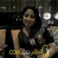 أنا ريثاج من اليمن 28 سنة عازب(ة) و أبحث عن رجال ل المتعة