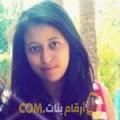 أنا وسام من سوريا 23 سنة عازب(ة) و أبحث عن رجال ل الزواج