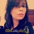أنا شيمة من فلسطين 25 سنة عازب(ة) و أبحث عن رجال ل الصداقة