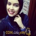 أنا نجمة من اليمن 24 سنة عازب(ة) و أبحث عن رجال ل الصداقة