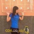 أنا هانية من تونس 30 سنة عازب(ة) و أبحث عن رجال ل الدردشة