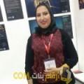 أنا حلوة من تونس 23 سنة عازب(ة) و أبحث عن رجال ل الزواج
