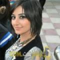 أنا دينة من اليمن 28 سنة عازب(ة) و أبحث عن رجال ل الحب