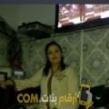 أنا وفاء من مصر 29 سنة عازب(ة) و أبحث عن رجال ل الصداقة