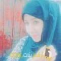 أنا عفاف من اليمن 36 سنة مطلق(ة) و أبحث عن رجال ل الزواج