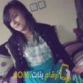 أنا عزلان من الكويت 24 سنة عازب(ة) و أبحث عن رجال ل الصداقة