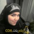 أنا ريهام من سوريا 24 سنة عازب(ة) و أبحث عن رجال ل الصداقة