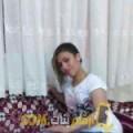 أنا شيماء من السعودية 27 سنة عازب(ة) و أبحث عن رجال ل الدردشة
