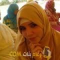 أنا روعة من العراق 21 سنة عازب(ة) و أبحث عن رجال ل الصداقة