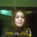 أنا فوزية من فلسطين 34 سنة مطلق(ة) و أبحث عن رجال ل الزواج