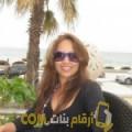 أنا جاسمين من الكويت 28 سنة عازب(ة) و أبحث عن رجال ل الدردشة