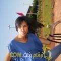 أنا صباح من الجزائر 39 سنة مطلق(ة) و أبحث عن رجال ل الزواج