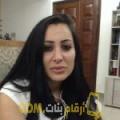 أنا نورس من سوريا 37 سنة مطلق(ة) و أبحث عن رجال ل الدردشة
