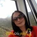 أنا عفاف من اليمن 37 سنة مطلق(ة) و أبحث عن رجال ل الزواج