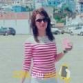 أنا ميرنة من قطر 21 سنة عازب(ة) و أبحث عن رجال ل الحب