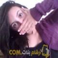 أنا رقية من مصر 24 سنة عازب(ة) و أبحث عن رجال ل الحب