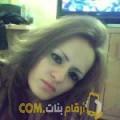 أنا سلوى من السعودية 37 سنة مطلق(ة) و أبحث عن رجال ل الحب