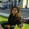 أنا إلينة من فلسطين 23 سنة عازب(ة) و أبحث عن رجال ل الزواج