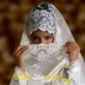 أنا أمينة من فلسطين 107 سنة مطلق(ة) و أبحث عن رجال ل الصداقة