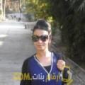 أنا أميمة من لبنان 30 سنة عازب(ة) و أبحث عن رجال ل الدردشة