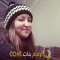 أنا فدوى من الجزائر 26 سنة عازب(ة) و أبحث عن رجال ل الزواج