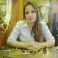 أنا فاتنة من تونس 33 سنة مطلق(ة) و أبحث عن رجال ل التعارف